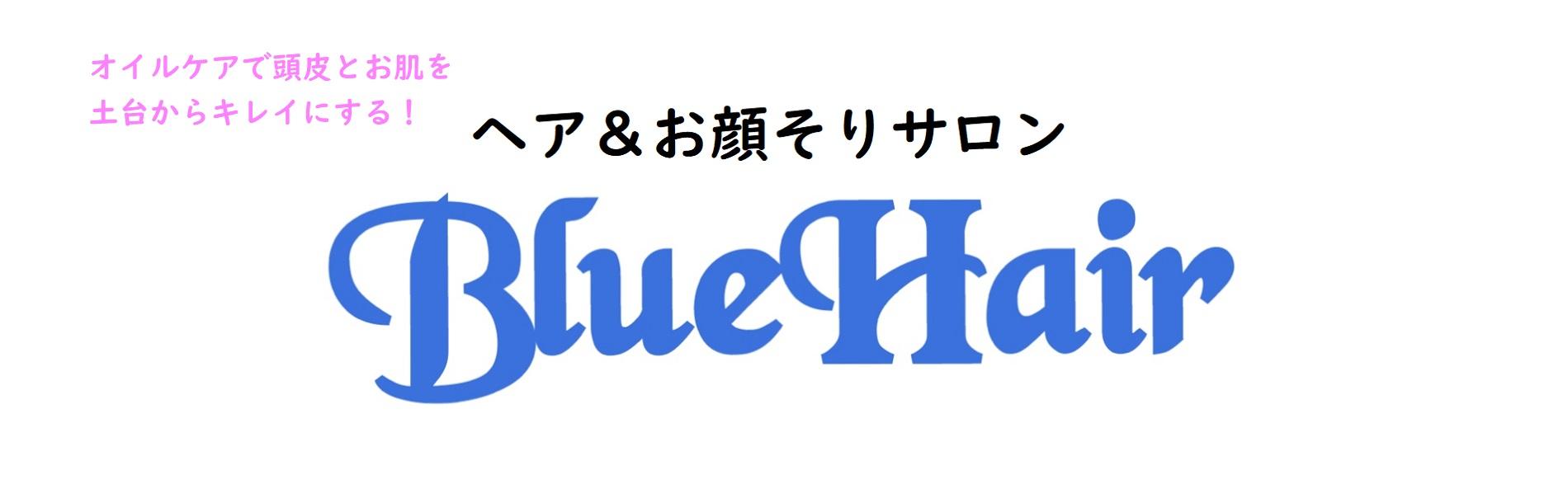 BleuHair